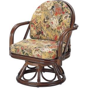 籐回転座椅子 ミドル s777b 椅子 イス いす チェアー チェア 籐の椅子 座椅子 回転式座椅子 パーソナルチェア アームチェア 肘掛け椅子 籐回転椅子 bookshelf