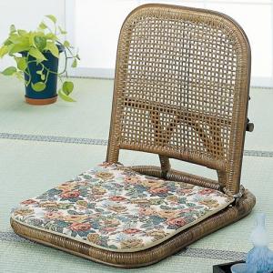 籐折りたたみリクライニング座椅子 クッション 椅子 イス いす チェアー チェア 座椅子 座イス ローチェア リクライニングチェア 折りたたみ椅子|bookshelf
