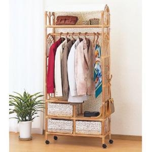 籐家具 ラタン 衣類収納 収納ラック ハンガーラック カバー付き カバー付 引き出し 引き出し付き 籐収納付ハンガーラック 幅75cm w672 bookshelf