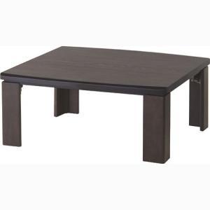 折りたたみこたつ 正方形 テーブル アキナ 幅80cm 折り畳み 折りたたみ 折り畳みコタツ こたつ 炬燵 オシャレ リビングテーブル センターテーブル ローテーブル bookshelf