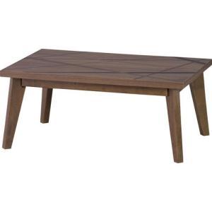 こたつテーブル おしゃれ テーブル 長方形 リネア 幅90cm ブラウン コタツ 炬燵 こたつテーブル コタツテーブル 暖房器具 ヒーター リビングテーブル bookshelf