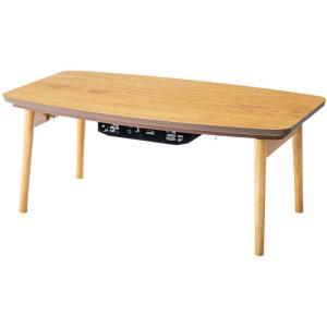 こたつ テーブル 折りたたみ 長方形 幅90 木製 折りたたみこたつテーブル ELFI エルフィ おしゃれ 木製こたつ 省スペース コンパクト 折り畳みコタツ|bookshelf