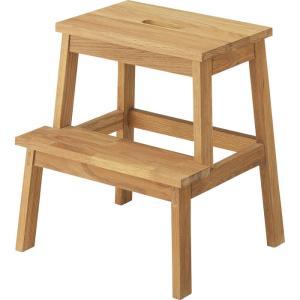 食器棚収納 レンジ台 カウンター 木製ステップ台 ハーフェン mtk-523na|bookshelf