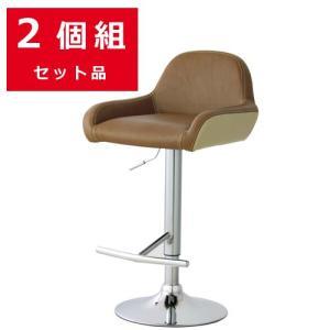 椅子 イス チェア カウンターチェア 2個セット rkc-266br bookshelf