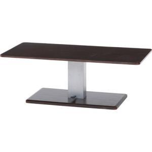 昇降リビングテーブル 幅120cm 隠しキャスター付 テーブル 机 シンプル 木目調 移動楽々 フットペダル 高さ調整 b-10498|bookshelf
