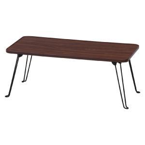 折りたたみ テーブル 幅80 ブラウン ローテーブル 8040 BR 折りたたみテーブル フォールディングテーブル ローテーブル センターテーブル リビング|bookshelf