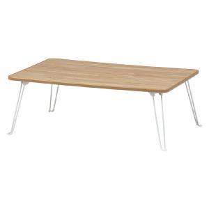 折りたたみリビングテーブル 幅90cm ナチュラル×ホワイト テーブル ローテーブル 机 省スペース シンプル 軽量 木目調 組立不要 完成品 b-14416 おしゃれ 安い|bookshelf