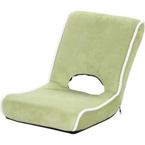 座椅子 低反発折りたたみ座椅子 ショコラ グリーン b-35511 bookshelf