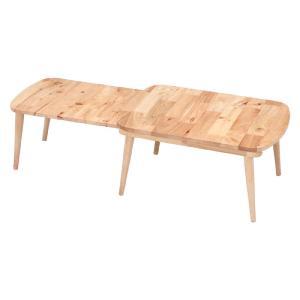 スライド伸縮木製リビングテーブル Natural Signature 幅70〜120cm 省スペース 簡易組立 ナチュラル b-37019 おしゃれ 安い|bookshelf