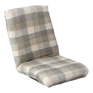 椅子 イス チェア チェアカバー チェアーカバー チェック グレー|bookshelf