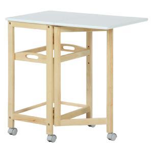 食器棚収納 レンジ台 カウンター UVバタフライテーブルワゴン b-|bookshelf