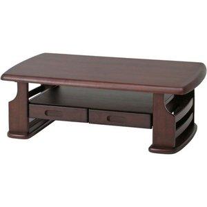 和風リビングテーブル 幅120cm アリス 引出付 ダークブラウン b-93456|bookshelf