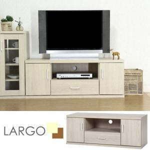 テレビ台 ラルゴ 幅118cm ホワイトウォッシュ 95503 おしゃれ 安い|bookshelf