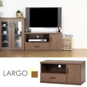 テレビ台 ラルゴ 幅89cm ブラウン 95506 おしゃれ 安い|bookshelf