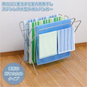 キッチン用品 食器 調理器具 ステンレス製大型収納タオルハンガ おしゃれ 安い|bookshelf