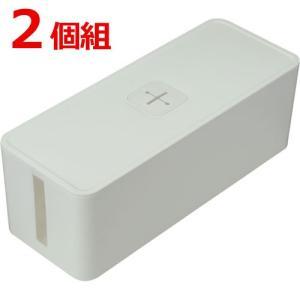 ケーブルボックス 卓上 ケーブル収納ボックス 卓上ケーブル収納ボックス ホワイト 2個組 幅41.5...