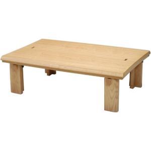 日本製 天然木こたつ なごみ 幅135cm ナチュラル こたつ コタツ こたつテーブル こたつ本体 炬燵 木製 ko16-42|bookshelf