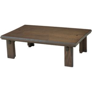 日本製 天然木こたつ なごみ 幅150cm ブラウン こたつ コタツ こたつテーブル こたつ本体 炬燵 木製 ko16-46|bookshelf