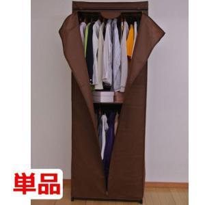 カバー付ハンガーラック 幅73cm 大容量2段タイプ hc-7320 おしゃれ 安い|bookshelf