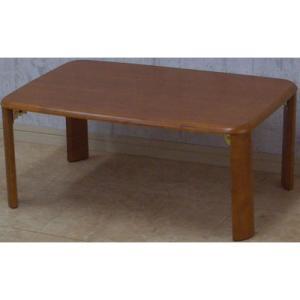 完成品 折りたたみリビングテーブル 幅75cm ブラウン リビングテーブル テーブル つくえ 机 デスク ローテーブル センターテーブル 折りたたみ おしゃれ 安い|bookshelf