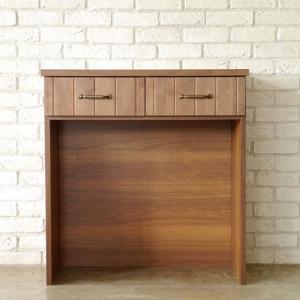 キッチンカウンター 幅80cm高さ85cm モント オープンタイプ ga-mt-oc-080-na|bookshelf