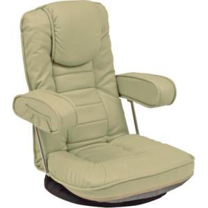 リクライニング回転座椅子 LZ-1081LGY ベージュ LZ-1081LGY hg-lz-1081lgy bookshelf