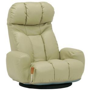 リクライニング回転座椅子 LZ-4271LGY ベージュ LZ-4271LGY hg-lz-4271lgy bookshelf