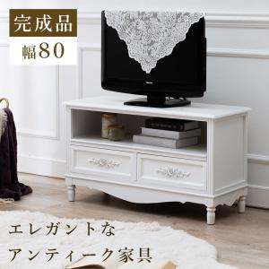 花の浮彫付き木製テレビ台 幅80cm ホワイト MTV-8192-WH hg-mtv-8192-wh|bookshelf