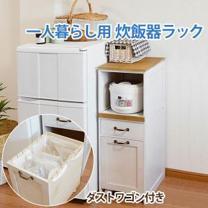 キッチンストッカーラック 幅30cm高さ85cm ホワイトウォッシュ MUD-5900WS hg-mud-5900ws|bookshelf