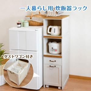キッチンストッカーラック 幅30cm高さ116cm ホワイトウォッシュ MUD-5901WS hg-mud-5901ws|bookshelf