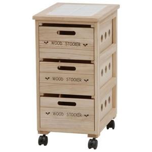 キャスター付きキッチンストッカーチェスト 幅30cm高さ59cm MUD-6303 hg-mud-6303|bookshelf