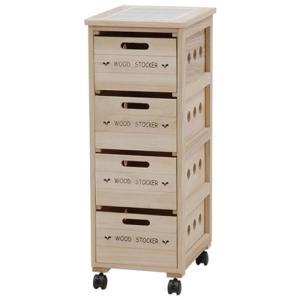キャスター付きキッチンストッカーチェスト 幅30cm高さ81cm MUD-6304 hg-mud-6304|bookshelf