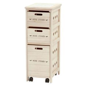 キッチンストッカーチェスト 幅30cm高さ81cm MUD-6307 hg-mud-6307|bookshelf