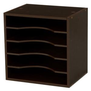 キューブボックス型A4ファイルラック 幅35cm高さ35cm ダークブラウン 2個組 MUD-6977DBR hg-mud-6977dbr|bookshelf