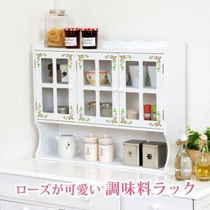 キッチン調味料ラック 幅63cm高さ50cm ホワイト花柄 MUD-7131WH hg-mud-7131wh bookshelf