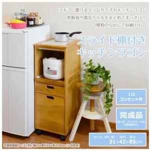 キャスター付きキッチンストッカーラックワゴン ナチュラル MW-6709NA hg-mw-6709na|bookshelf
