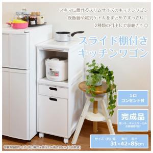 キャスター付きキッチンストッカーラックワゴン ホワイト MW-6709WH hg-mw-6709wh|bookshelf