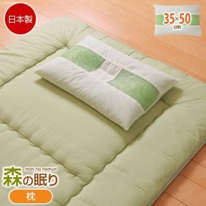 ピロー ヒバエッセンス練り込みパイプ使用 ひばパイプ枕 35×50cm|bookshelf