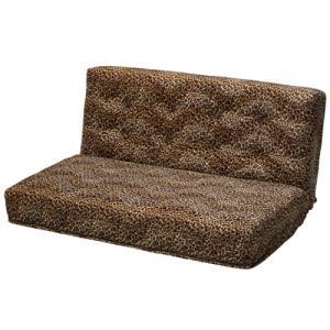 リクライニング座椅子 エンジェル W ダブル幅広2人掛け ヒョウ柄|bookshelf