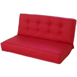 リクライニング座椅子 エンジェル W ダブル幅広2人掛け 合皮レザー レッド|bookshelf