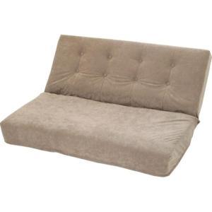 厚みのあるリクライニング座椅子 W ダブル幅広2人掛け スエード調 アッシュブラウン|bookshelf