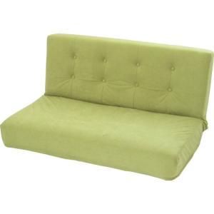 厚みのあるリクライニング座椅子 W ダブル幅広2人掛け スエード調 オリーブグリーン|bookshelf