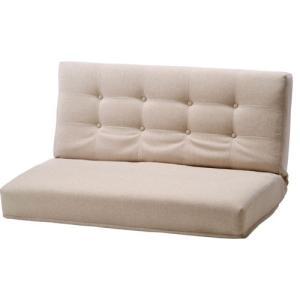 リクライニング座椅子 ニーノ W ダブル幅広2人掛け ベージュ|bookshelf