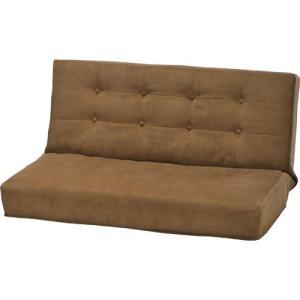 リクライニング座椅子 レーヌ W ダブル幅広2人掛け モカブラウン|bookshelf