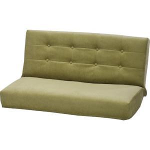リクライニング座椅子 レーヌ W ダブル幅広2人掛け オリーブグリーン|bookshelf