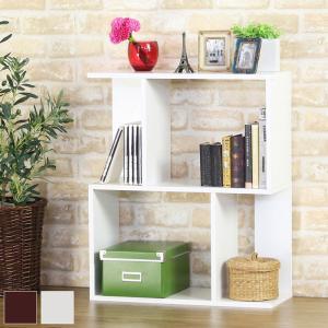 S字インテリアラック ジーグ 2段 幅59cm高さ72cm|bookshelf