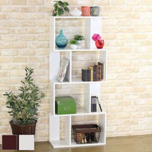 S字インテリアラック ジーグ 4段 幅59cm高さ141cm|bookshelf