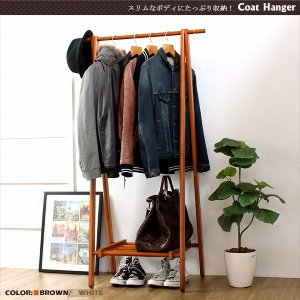 折りたたみA型木製ハンガー 幅80cm ブラウン おしゃれ 安い bookshelf