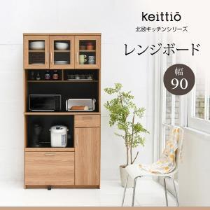 レンジ台 レンジボード 幅90cm 高さ180cm 北欧キッチンシリーズ Keittio キッチン収納 レンジラック 電子レンジ 台 電子レンジ 収納 キッチンボード|bookshelf
