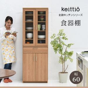 食器棚 キッチンボード 幅60 食器棚 キッチン収納 北欧キッチンシリーズ Keittio カップボード キッチン 収納 スリム 木製食器棚 キッチンラック ハイタイプ|bookshelf